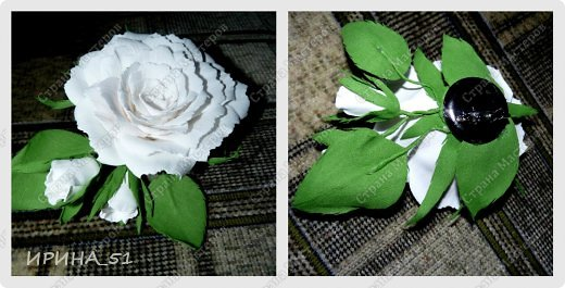 Белые Розы из фоамирана. фото 1