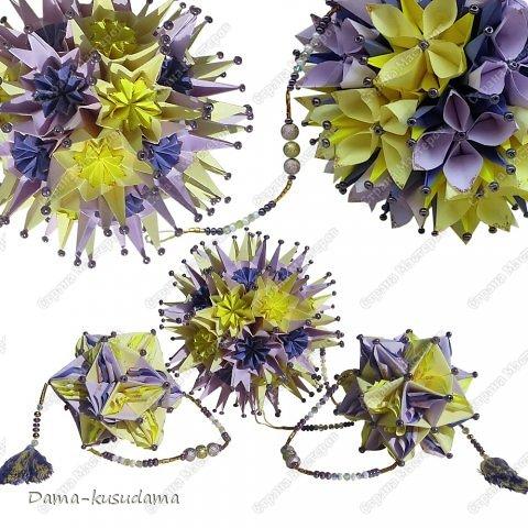 """Наборчик сделала на люстру себе в комнату.Всего 4 кусудамы.Все кусудамы сделаны из квадратиков 9 см  на 9 см и все имеют по 30 модулей/цветочков.Кусудамы Супершар имеют цветочки состояшие из двух модулей. Супершар с цветочками внутри имеет модуль кусудамы  Daphone odora автор Mio Tsugawa https://stranamasterov.ru/node/60208?c=favorite. Две кусудамы """"Муравьиный лев"""" имеют по 60 вставок каждая.К каждому модулю я сделала по 2 вставки, 2 фиолетовых  к сиреневым модулям, и по 2 желтых вставки  к светло-желтым модулям. МК как делать эту кусудаму тут МК: https://stranamasterov.ru/node/144680 фото 1"""