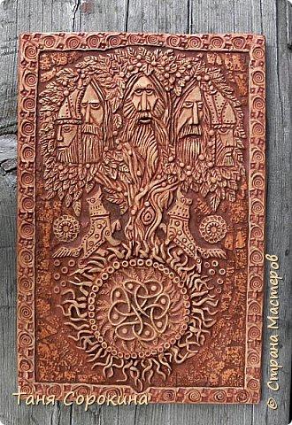 """Ну вот, слепилось у меня ещё одно настенное панно в кельтском стиле. Это оберег друидов или """"Дерево друидов"""". Рисунок не мой, нашла в каких-то раскрасках, немного его доработала, добавила в солнце символ бесконечной жизни и ещё разные мелочи. Лепила под резьбу по дереву. фото 5"""