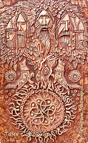 """Ну вот, слепилось у меня ещё одно настенное панно в кельтском стиле. Это оберег друидов или """"Дерево друидов"""". Рисунок не мой, нашла в каких-то раскрасках, немного его доработала, добавила в солнце символ бесконечной жизни и ещё разные мелочи. Лепила под резьбу по дереву. фото 7"""
