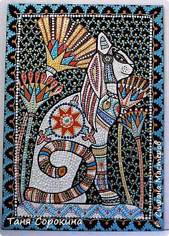 Вновь захотелось порисовать точками...вспомнила одну из своих любимых тем, основной рисунок кошки нашла в инете, но он был просто в чертеже...переделала его под себя, цветовая гамма тоже моя. Пёстренько, но в цветах древнего Египта. Богиня-кошка Баст. фото 1