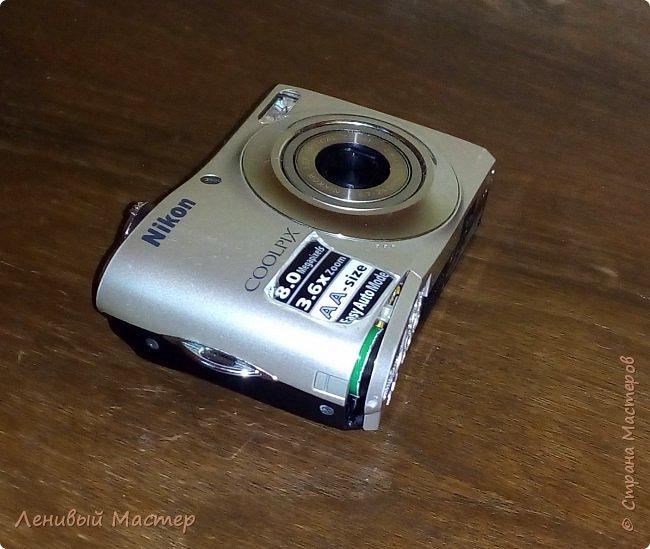 Доброго времени суток уважаемые мастера!  Есть у меня вот такой фотоаппарат Nikon Coolpix L21, приобретённые мной ещё в декабре 2010 года. То есть верой и правдой служит уже 6 с лишним лет.  И как вы понимаете, чтобы сделать его снимки, мне пришлось взять телефон. Как всегда миллион фото из которых выбрал получше.  фото 3