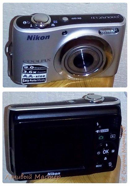 Доброго времени суток уважаемые мастера!  Есть у меня вот такой фотоаппарат Nikon Coolpix L21, приобретённые мной ещё в декабре 2010 года. То есть верой и правдой служит уже 6 с лишним лет.  И как вы понимаете, чтобы сделать его снимки, мне пришлось взять телефон. Как всегда миллион фото из которых выбрал получше.  фото 1