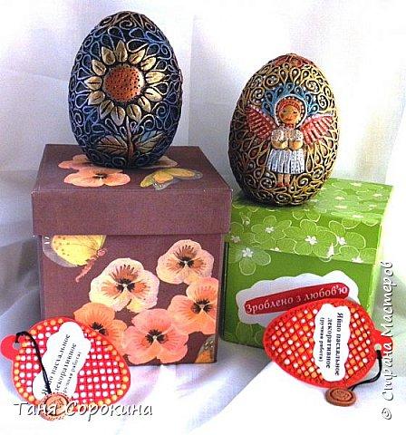 Продолжая тему Пасхи, хочу показать, как я в этом году готовилась к этому событию. Кроме того, что сделала достаточно много небольших яиц, я украсила ещё большие керамические, но отсняла не все...к сожалению.  Это китайское керамическое яйцо (12см высотой) лежало у меня в закромах облупленное, при помощи техники пейп-арт, лепки и акриловых красок, получилось такое... фото 6