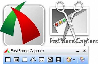 FastStone Capture представляет собой довольно мощное, но в то же время простое средство для захвата видео изображения с экрана монитора. Для этого можно выбрать область видеосъемки с экрана. К примеру, полностью весь экран, отдельное конкретное окно, экран без панели задач системы Windows либо отдельная прямоугольная область экрана. Наряду со способностью записывать видео с экрана, приложение FastStone Capture может записывать звук с микрофона, подсоединенного к компьютеру. Настройки записи видео позволяют выбрать качество видеозаписи, частоту кадров, курсор мышки, звуки ее щелчков и прочие опции. К тому же перед тем как записывать видео с экрана приложение дает возможность добавлять вступительные титры. Для сохранения готовых записанных видеороликов используется формат WMV.