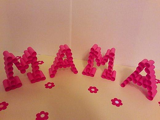 Самое важное слово мама -Аня склеила из бумажных трубочек, которые она сделала из цветной бумаги. фото 2