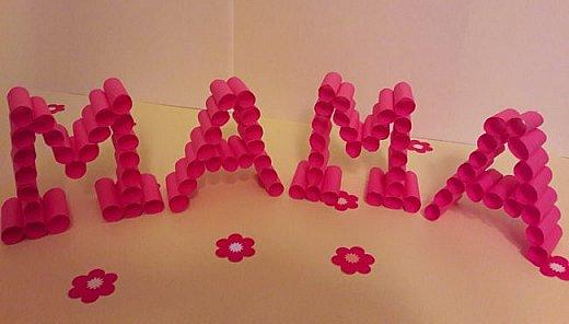 Самое важное слово мама -Аня склеила из бумажных трубочек, которые она сделала из цветной бумаги. фото 1