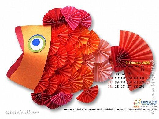 Оригами: золотая рыбка