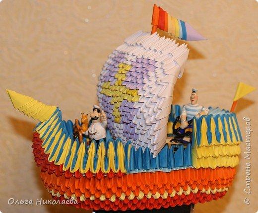 """Оригами модульное: Корабль """"...беда"""" из мультфильма """"Капитан Врунгель"""""""