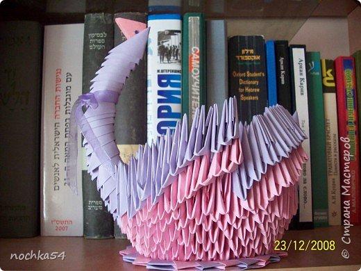 Оригами модульное: Наши работы фото 3