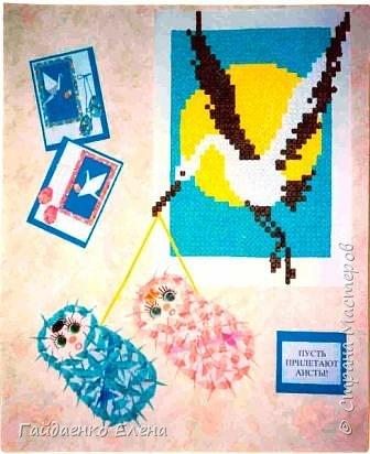 Оригами: Композиция для  Центра планирования семьи фото 1