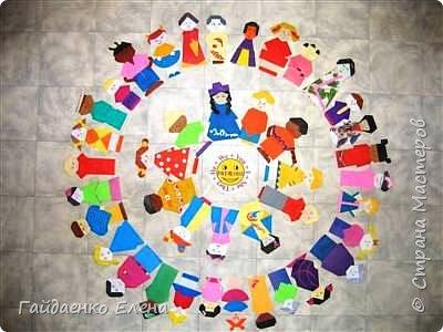 Оригами: Дети народов мира