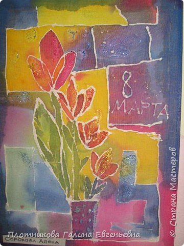 Батик: Тюльпаны для мамы