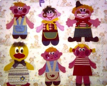 Настенные игрушки с карманом