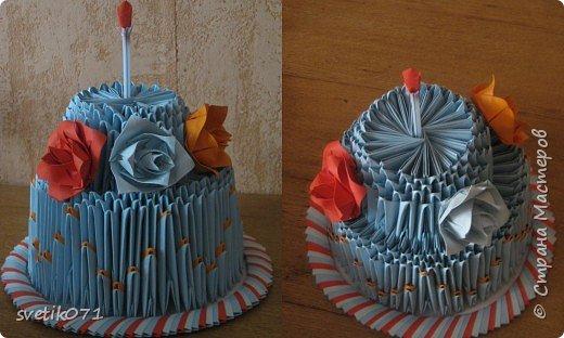 Оригами модульное: Тортик