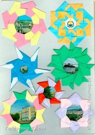 Оригами: Сувениры с видами города