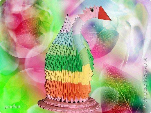 Оригами модульное: радужный лебедь
