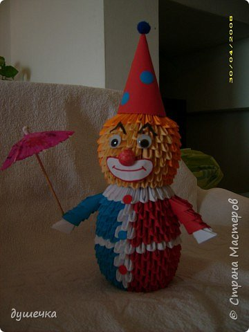 Оригами модульное: клоун