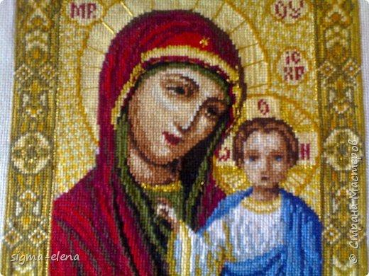 Вышивка крестом: Казанская икона Божьей Матери