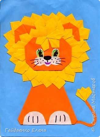 Оригами: Львёнок