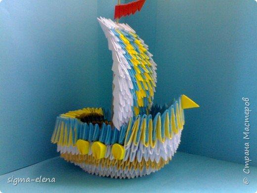Оригами модульное: Кораблик