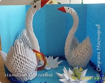 Оригами модульное: Первые работы фото 3