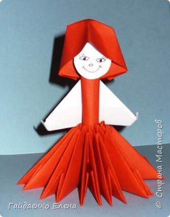 Оригами модульное: Подружка Солнечной девочки