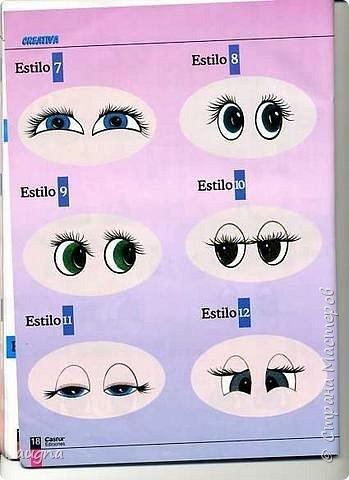 Рисуем глазки. фото 12