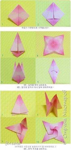 Оригами модульное: Венок из роз фото 3