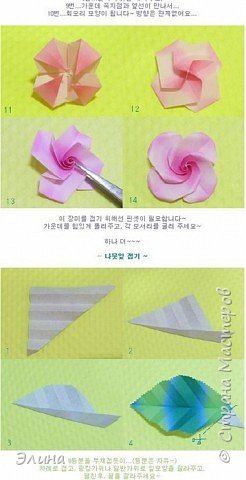 Оригами модульное: Венок из роз фото 4