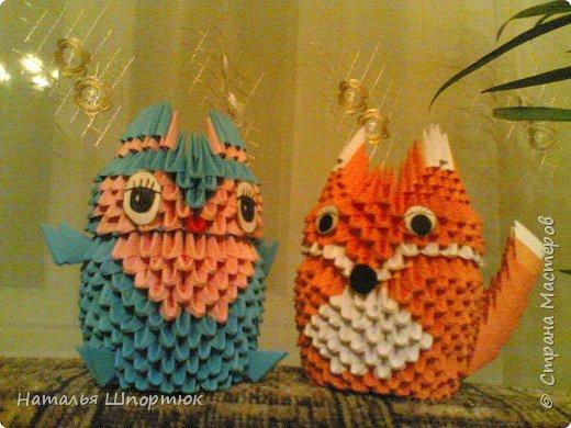Оригами модульное: Лесные друзья