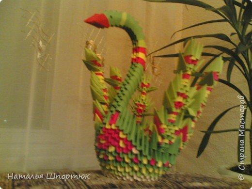 Оригами модульное: Райская птичка