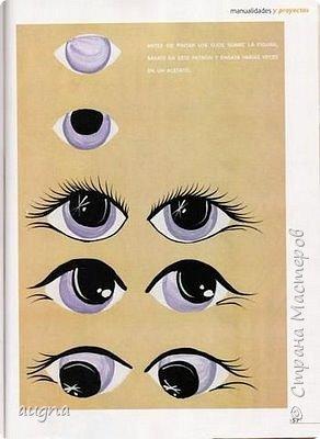 Рисуем глазки. фото 14