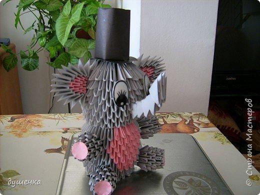 Оригами модульное: ДЖАМБО фото 1