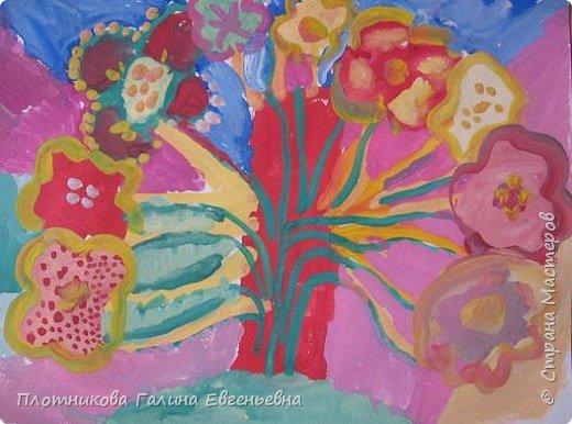 Рисование и живопись: Вовкина весна
