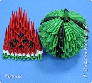 Оригами модульное: Арбуз