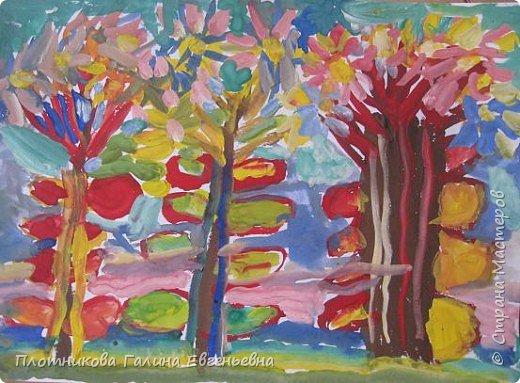 Рисование и живопись: Весна в парке