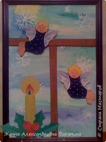 С Рождеством Христовым! фото 1