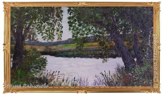 Рисование и живопись: Природа Зауралья в красках фото 2