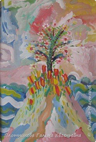 Рисование и живопись: На пригорке