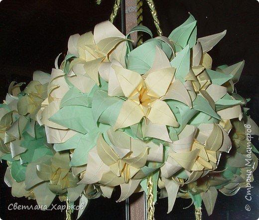 """Оригами модульное: кусудама """"Лилия"""" фото 1"""