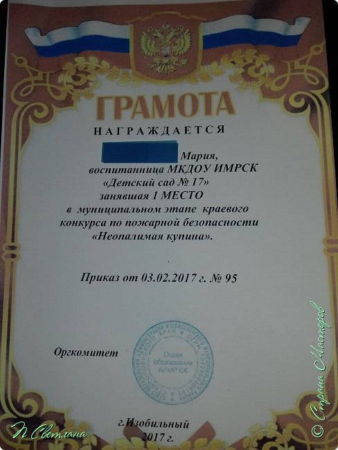 Помните нашу аппликацию? http://stranamasterov.ru/node/1076968