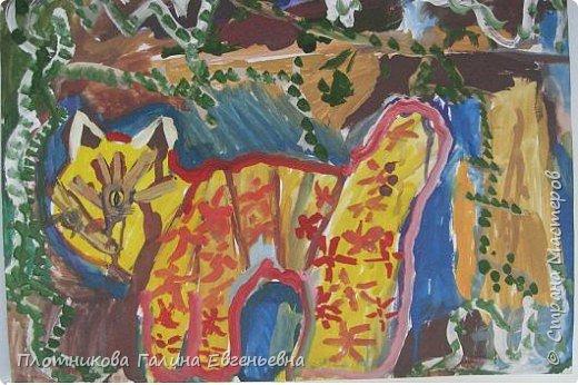 Рисование и живопись: Кошкин дом