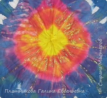 Батик:  Галино солнышко
