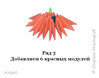 Оригами модульное: Клубничка фото 7
