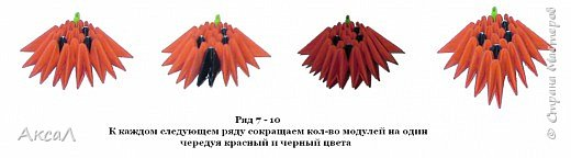 Оригами модульное: Клубничка фото 9