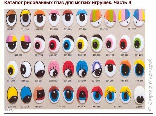 глазки фото 8