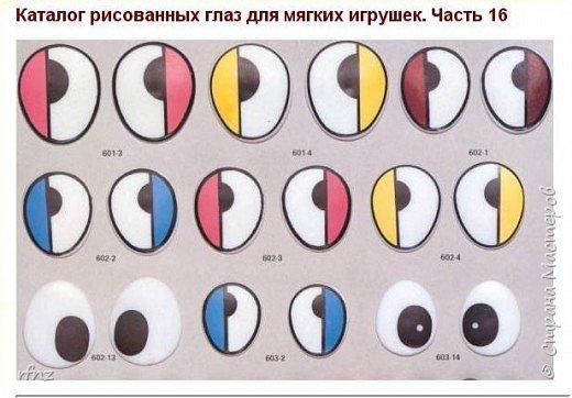 глазки2 фото 5