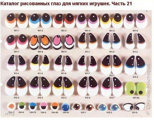 глазки2 фото 10