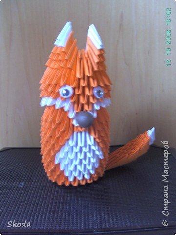Оригами модульное: лисёнок